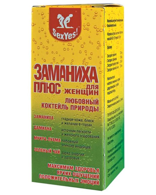 1-LB-15008 ЗАМАНИХА ПЛЮС ПЕНАЛ ПЛАСТИКОВЫЙ 10 таблеток арт. LB-15008.jpg