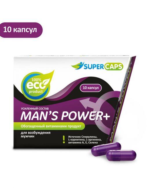 Средство возбуждающее Man'sPower плюс 10 капсул
