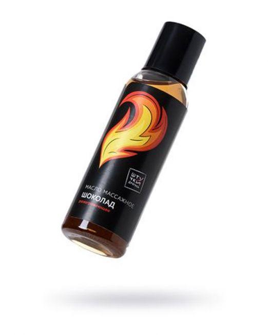 Массажное масло «Симфония любви» огонь и лед разогревающее (шоколад)