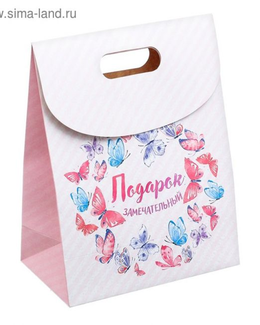 Пакет подарочный «Подарок замечательный», 26 × 32 × 12 см