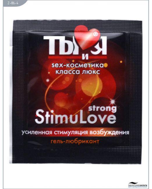 LB-70016t StimuLove Strong, гель-смазка для усиленнной стимуляции и возбуждения, 4 г