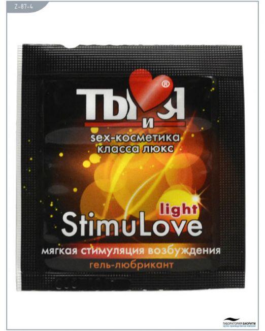 LB-70017t StimuLove Light, гель-смазка возбуждающая, повышающая чувствительность, 4 г,