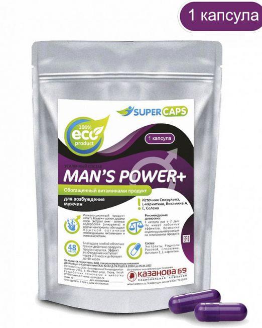 Средство возбуждающее Man'sPower плюс 1 капсул