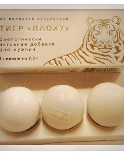 БАД Тигр шар 3 шт