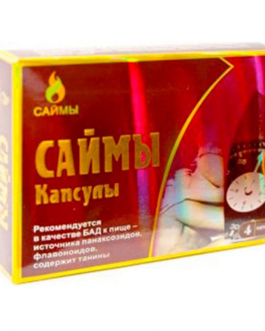 Препарат для потенции Саймы, 1 капсула