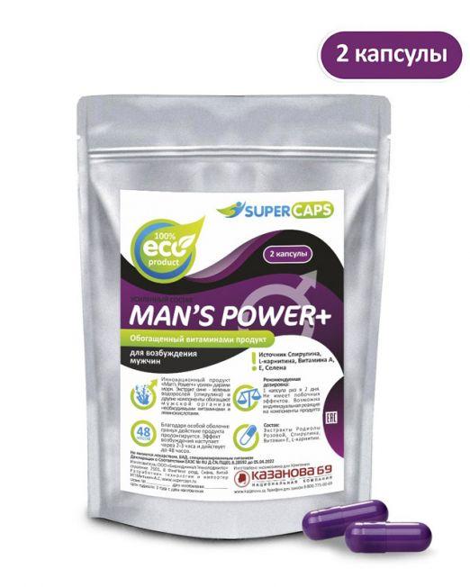Средство возбуждающее Man'sPower plus 2 капсулы