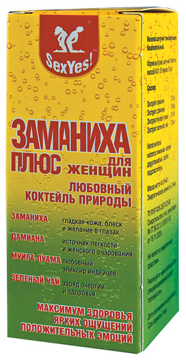 17-LB-15008 ЗАМАНИХА ПЛЮС ПЕНАЛ ПЛАСТИКОВЫЙ 10 таблеток арт. LB-15008.jpg
