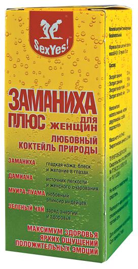35-LB-15008 ЗАМАНИХА ПЛЮС ПЕНАЛ ПЛАСТИКОВЫЙ 10 таблеток арт. LB-15008.jpg