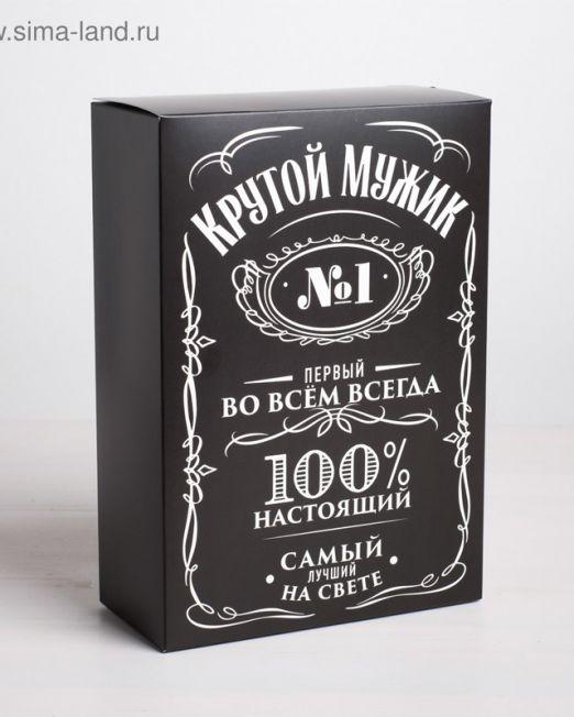 КОРОБКА СКЛАДНАЯ КРУТОЙ МУЖИК 16х23х7,5 см, арт. 4933326